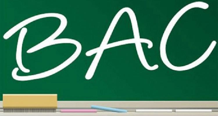L'inscription au service SMS pour les résultats du BAC