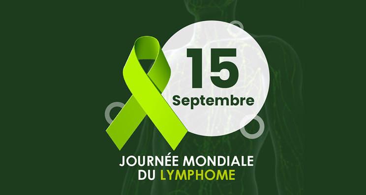 Journée mondiale des lymphomes