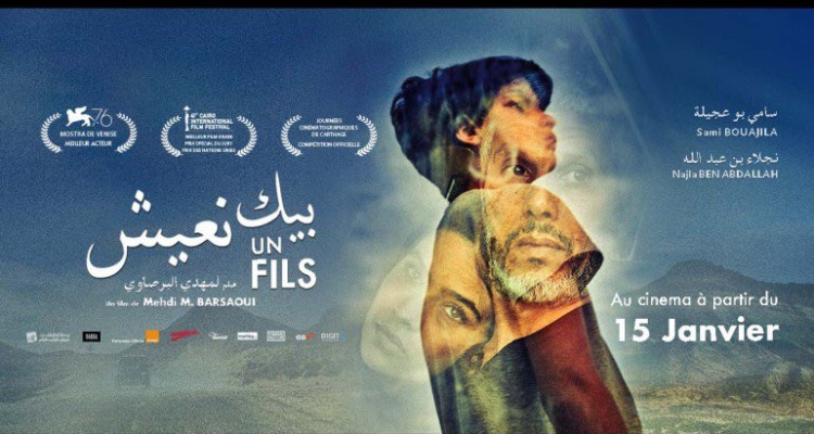 """""""Un Fils"""" de Mehdi Barsaoui lauréat du grand prix du Festival du film arabe"""