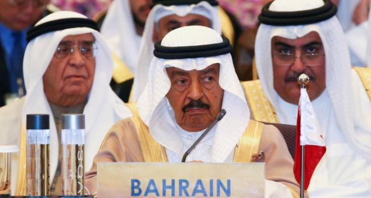 Premier ministre de Bahrein