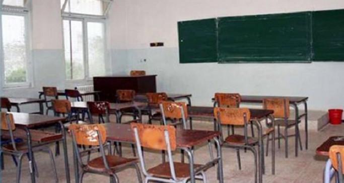 Les cours suspendus