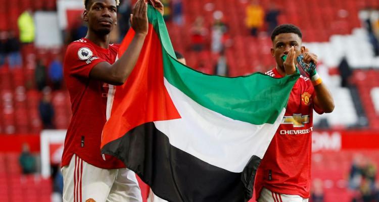 Pogba Palestine