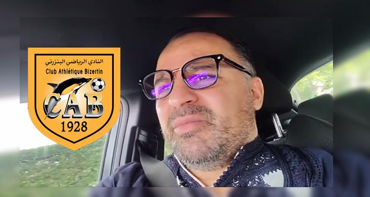 عبد السلام السعيداني: الدولة التونسية تحب طيح CAB موش الجامعة ولا وديع