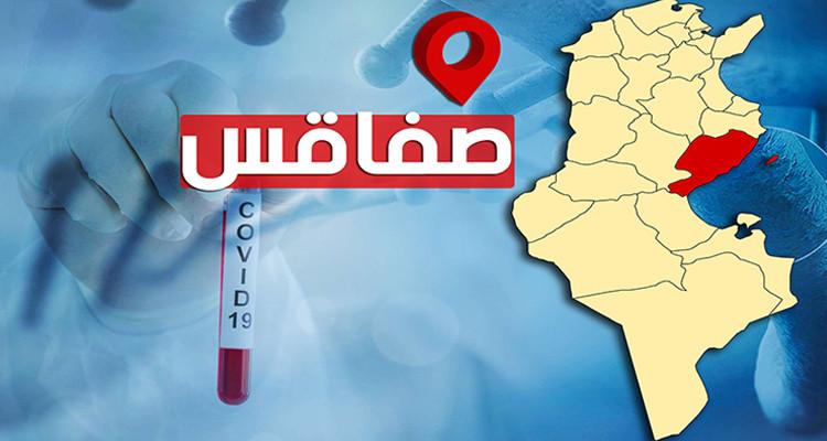 صفاقس : 8 وفيات بفيروس كورونا