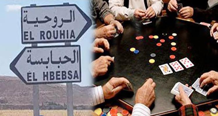 خلاف بين شخصين في لعبة قمار يتحوّل الى اشتباكات بين منطقتين