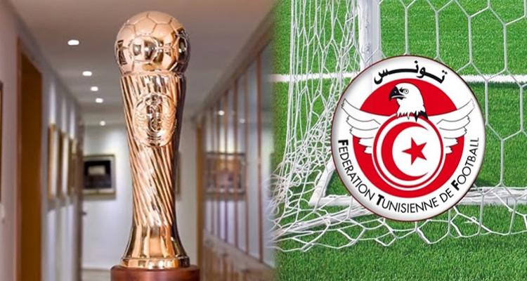 الجامعة التونسية لكرة القدم موعد سحب قرعة كأس تونس