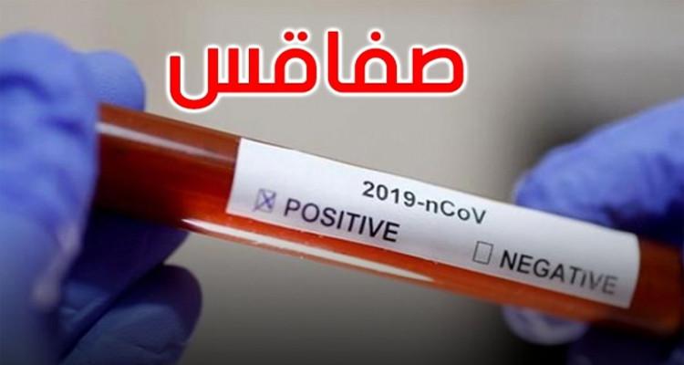 صفاقس : 6 وفيات و77 اصابة جديدة بفيروس كورونا
