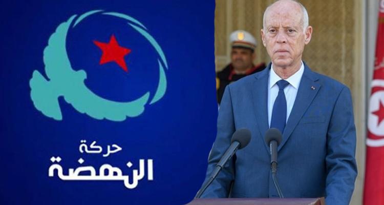 النهضة تطالب بالكشف عن نتائج التحقيق في محاولة تسميم رئيس الدولة