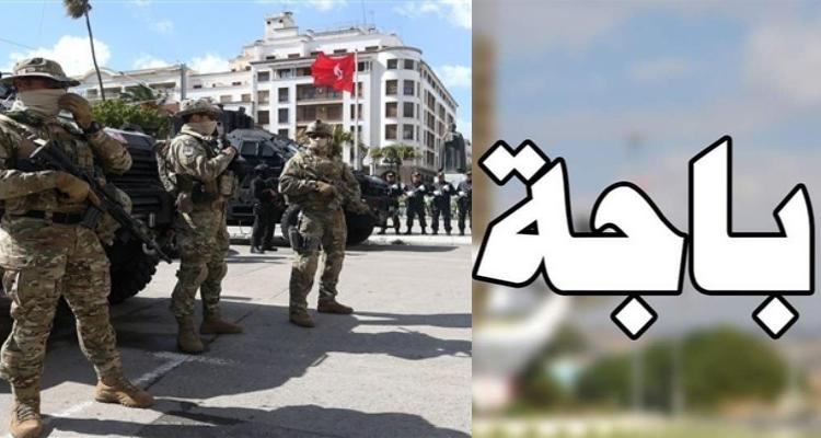 باجة :  غلق مداخل المدينة كليا بدعم من الجيش الوطني