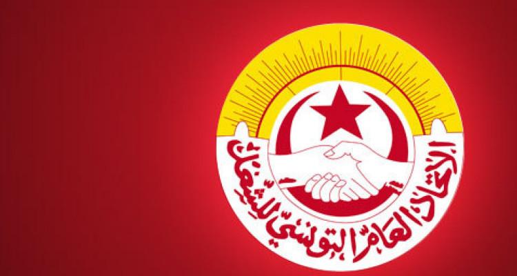 غسان القصيبي ينفي سحب اتحاد الشغل مبادرة الحوار الوطني