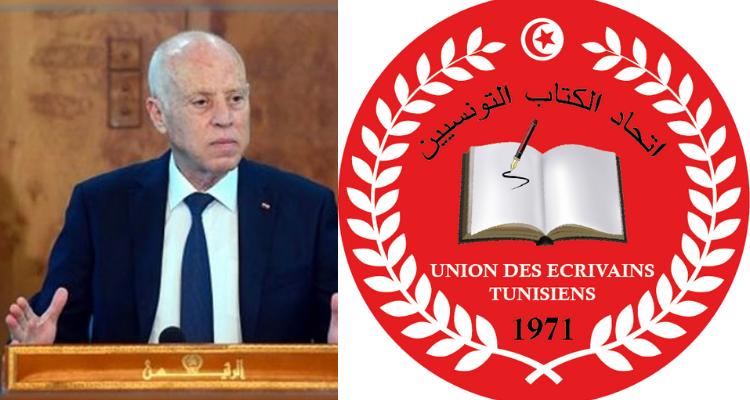 اتحاد الكتّاب التونسيين يُعبّر عن مساندته المُطلقة لقرارات الرّئيس سعيّد