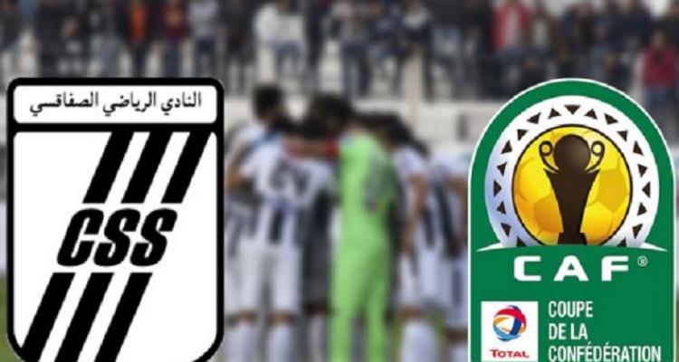 كأس''الكاف'' : النادي الصفاقسي يتعرّف على منافسه في الدور التمهيدي الثاني