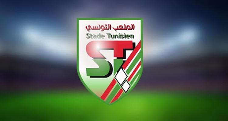 الملعب التونسي: منصف بن سعيد مديرا فنيّا لفرع كرة القدم شبان
