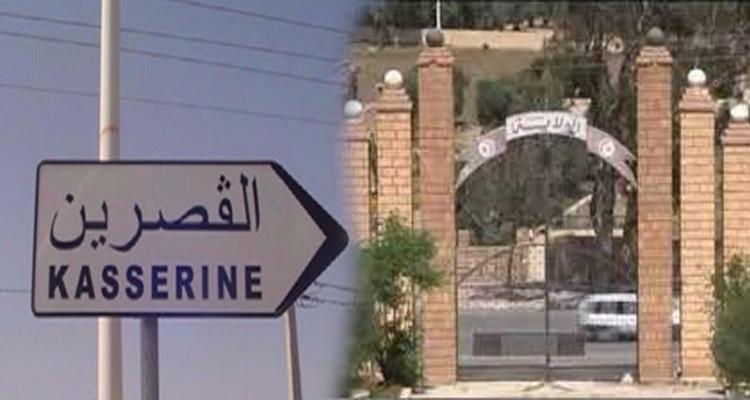 محاصرة مقر ولاية القصرين وإجلاء الموظفين: الولاية توضّح