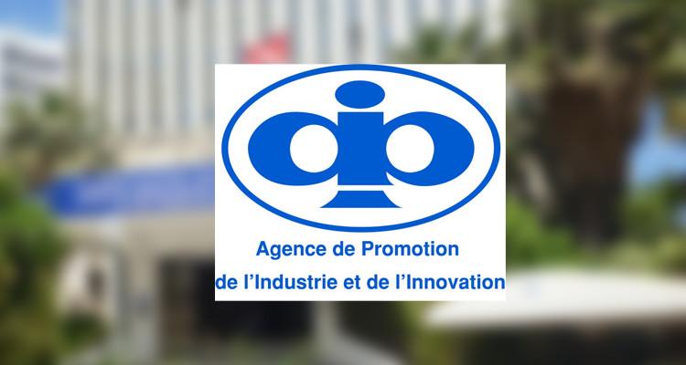 Cérémonie de remise des prix du Concours National de l'Innovation 2021