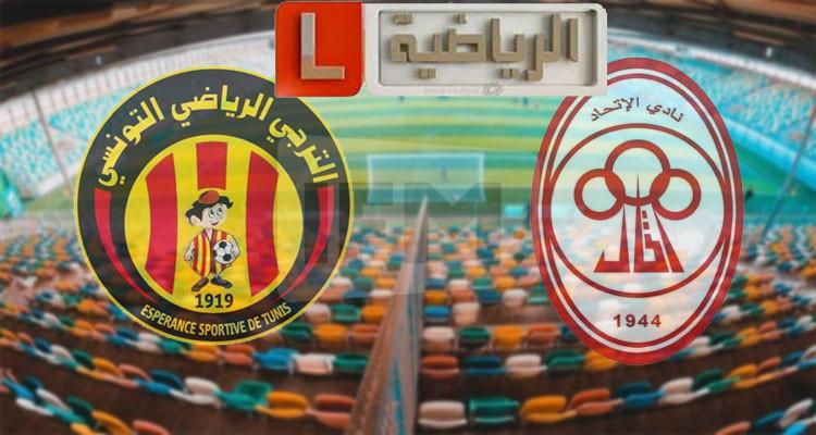 ليبيا الرياضية تقتني حقوق بث مباراة الترجي الرياضي والاتحاد الليبي