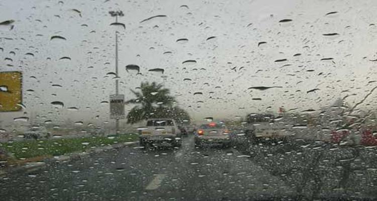 كميات الأمطار المسجلة بعد ظهراليوم  في هذه الولايات