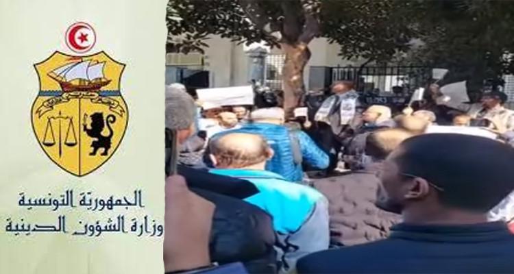 حادثة جامع الفتح : وزارة الشؤون الدينية توضّح