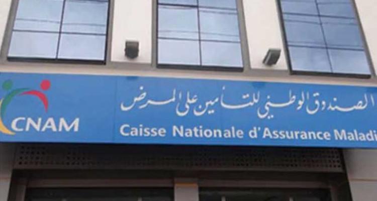 أكثر من مليون تونسي  يعيش خارج منظومة التغطية الصحية
