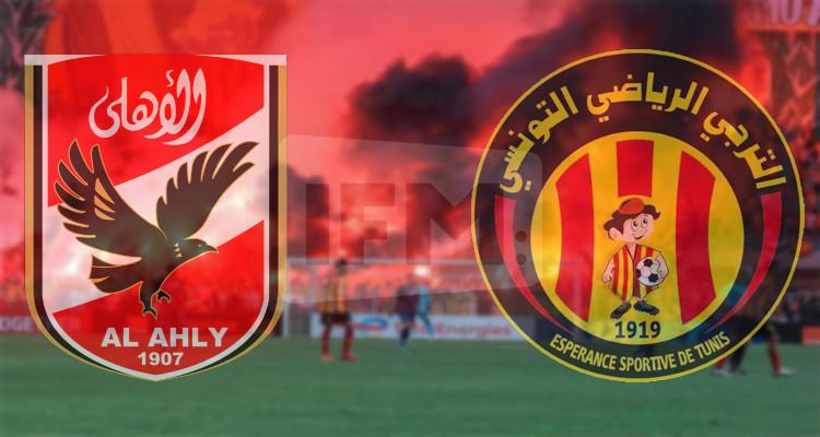 Officiel : Le match Al Ahly-EST se jouera sans public