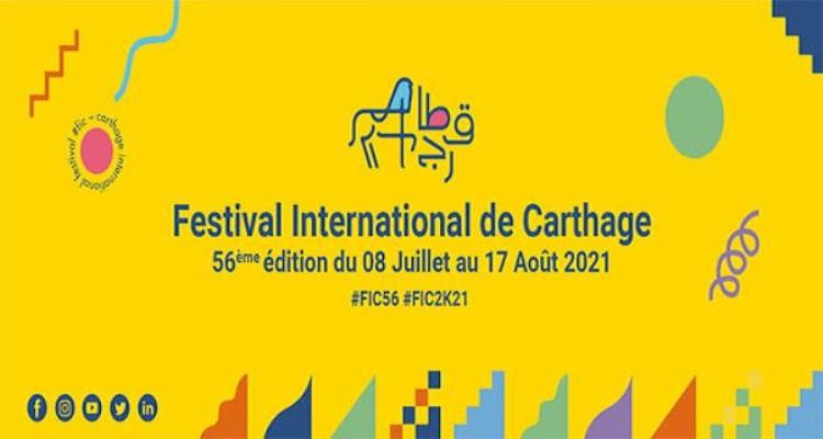 Le festival de Carthage dévoile son programme