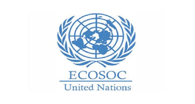 La Tunisie fait son entrée au conseil économique et social de l'ONU
