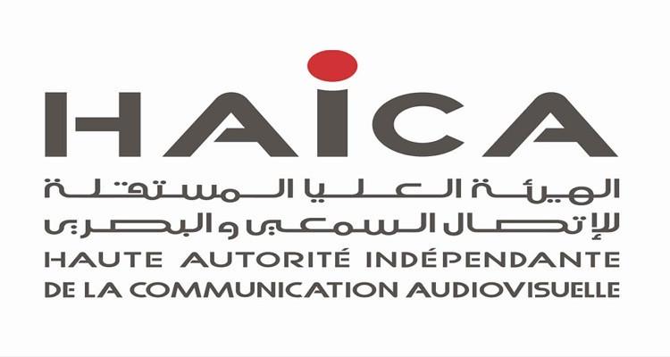 La HAICA réagit aux incitations contre les journalistes et les médias