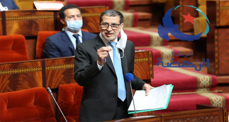 Le chef du gouvernement marocain demande à ne pas s'aligner pour Ennahdha