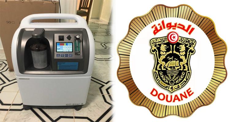 Douane : les concentrateurs d'oxygène exemptés de taxes