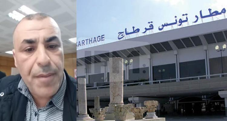 Des personnalités politiques interdites de voyage à l'aéroport