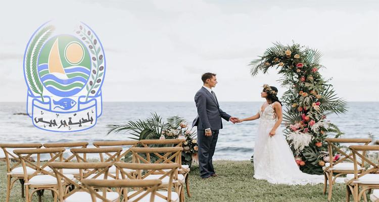 La municipalité de Zarzis impose les mesures sanitaires aux mariages