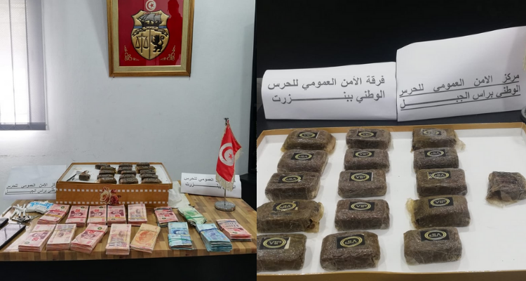 Bizerte : arrestation d'un trafiquant de cannabis