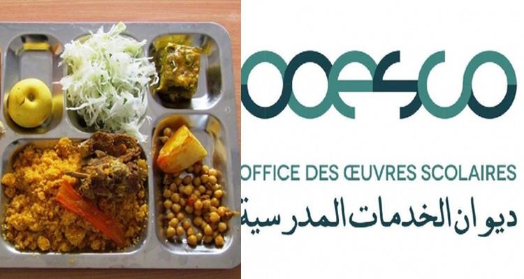 Elèves sans repas au Kef : L'office explique