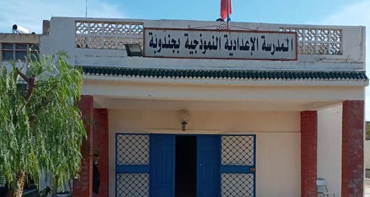 Jendouba : Les parents d'élèves du collège pilote empêchent la rentrée