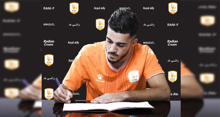 Le FC Pharco présente sa nouvelle recrue tunisienne