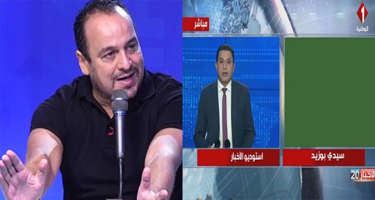 Mourad Zeghidi : Voilà pourquoi le discours de Président a été coupé