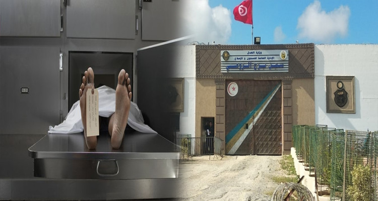 Bizerte : un prisonnier se suicide