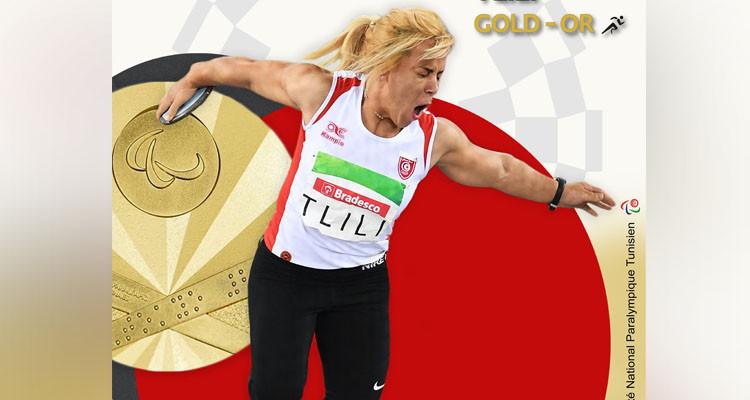 Rawâa Tlili obtient une médaille d'or et bat un record mondial