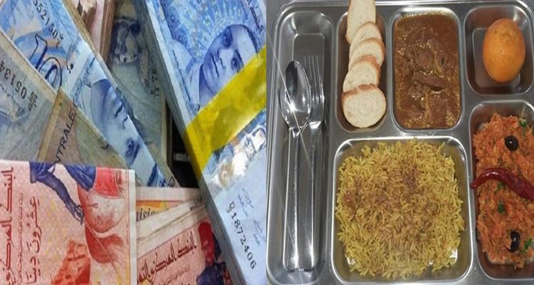 Office des œuvres scolaires : les diners coûtent 120 mille dinars