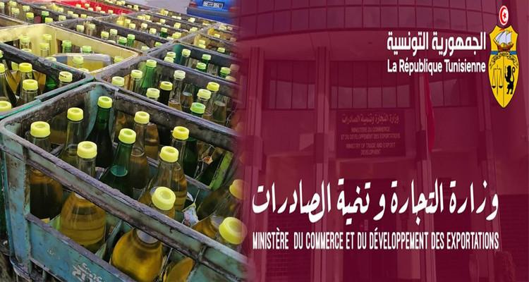 Ras Jbel : Saisie de 720 litres d'huile subventionnée