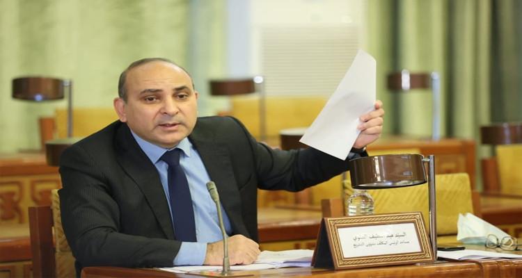 Abdellatif Aloui laissé en liberté