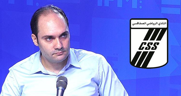 Walid Guerfala : La fédération a aidé le Club Sportif Sfaxien