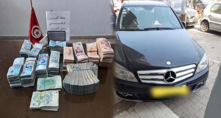 Saisie de 105 mille dinars à bord d'une voiture de luxe
