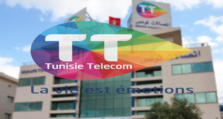 Fin de la grève des agents de Tunisie Telecom