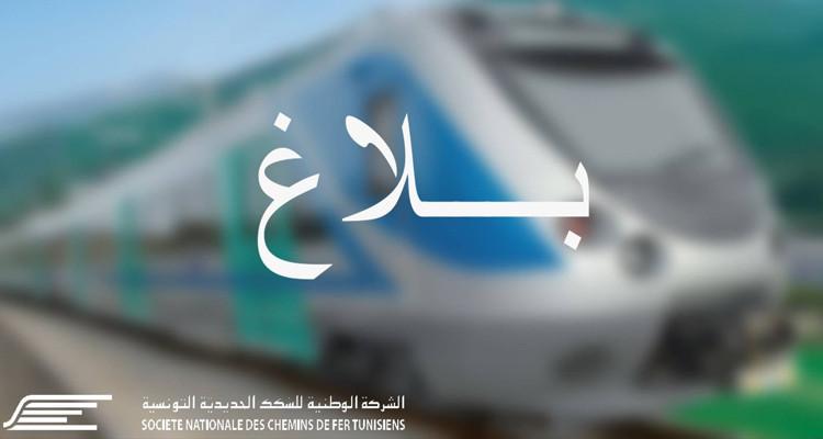Collision entre deux trains : la situation des blessés