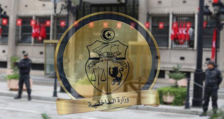 Mahdia : Arrestation d'une personne objet de 29 mandats de recherche