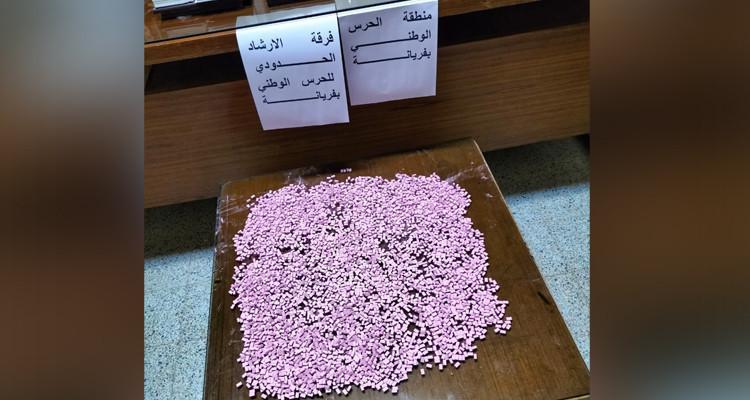 Kasserine : Saisie de 4630 pilules d'ecstasy