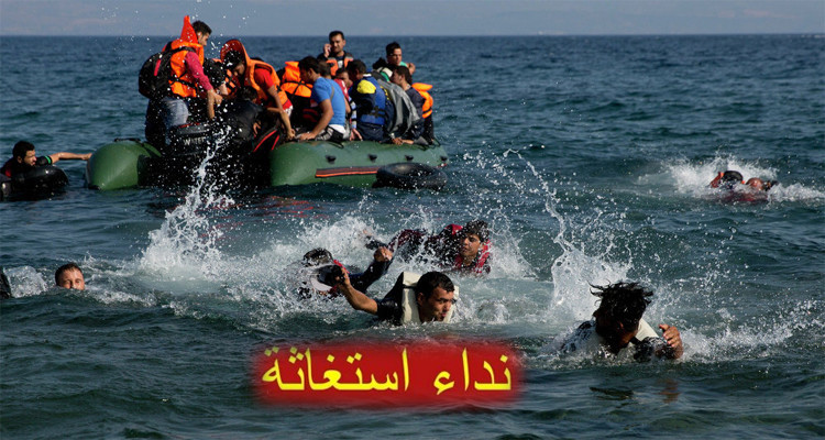 Appel de détresse pour sauver 97 immigrés clandestins tunisiens