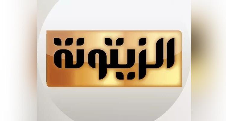 La police prend d'assaut Zitouna TV