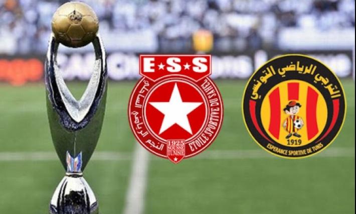 Ligue des champions : Quarts de finale